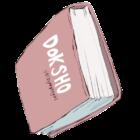 閉じた赤い本のイラスト