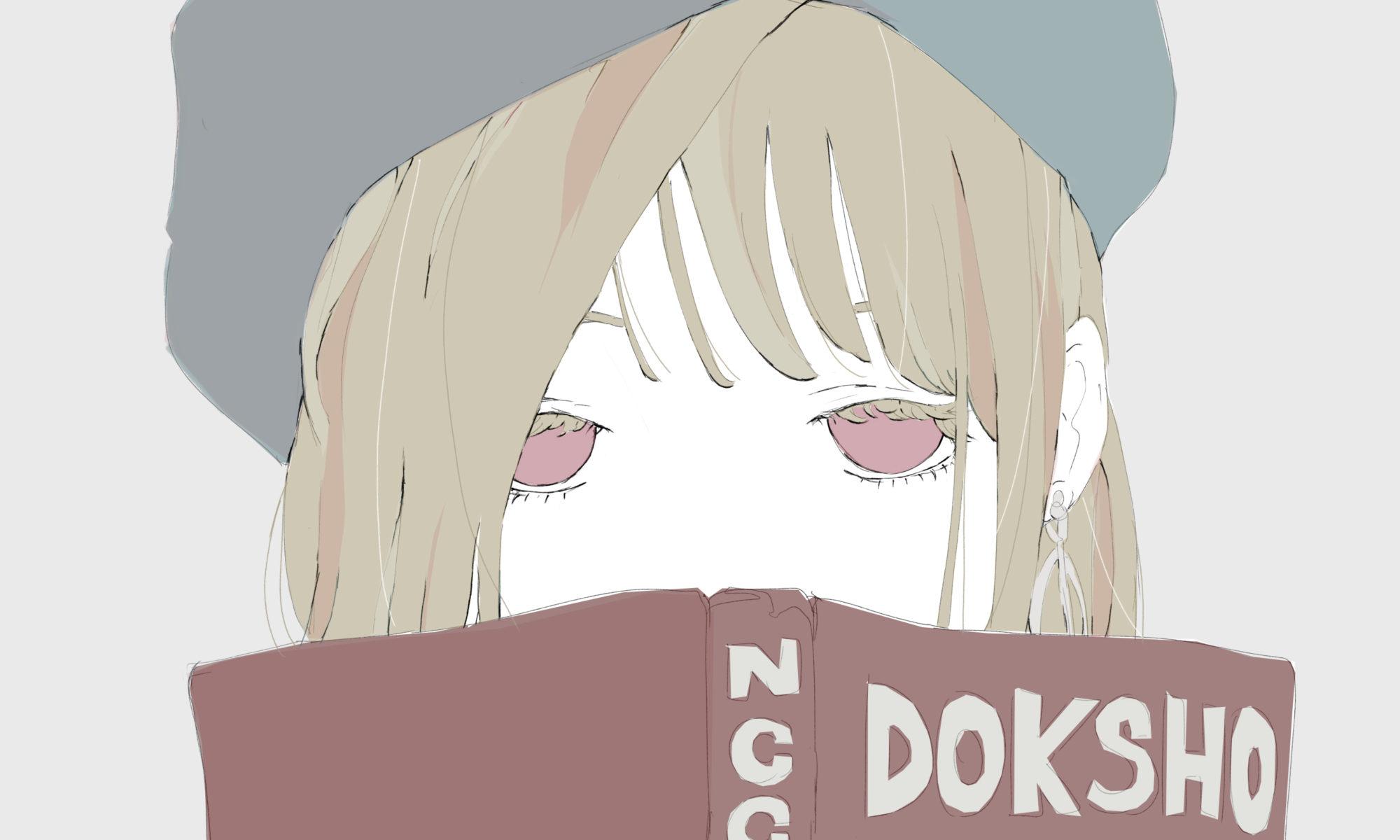 読書女子のフリーイラスト