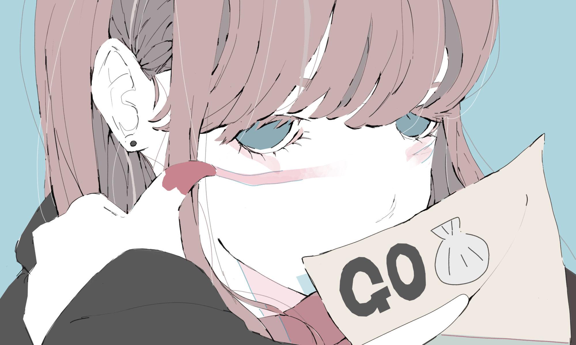 素手でメイクする大胆な女の子のイラスト