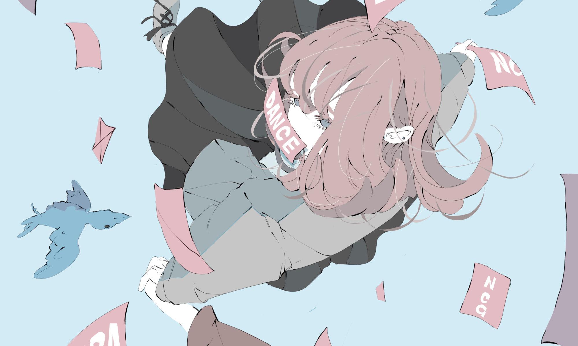 空で手をつなぐ女の子のフリーイラスト