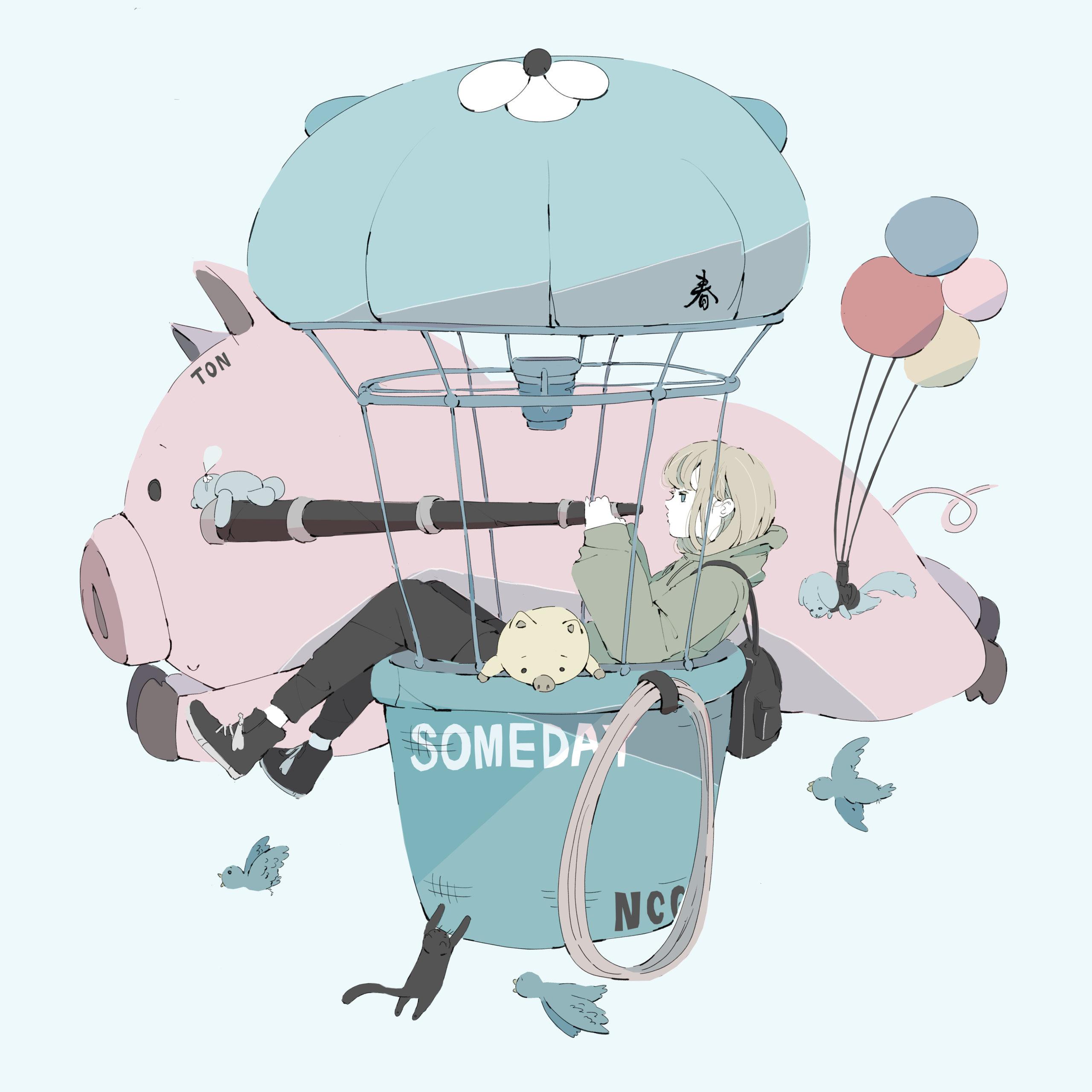 気球に乗って旅をする女の子と動物たちのイラスト