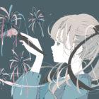 花火を描く女の子 イラスト