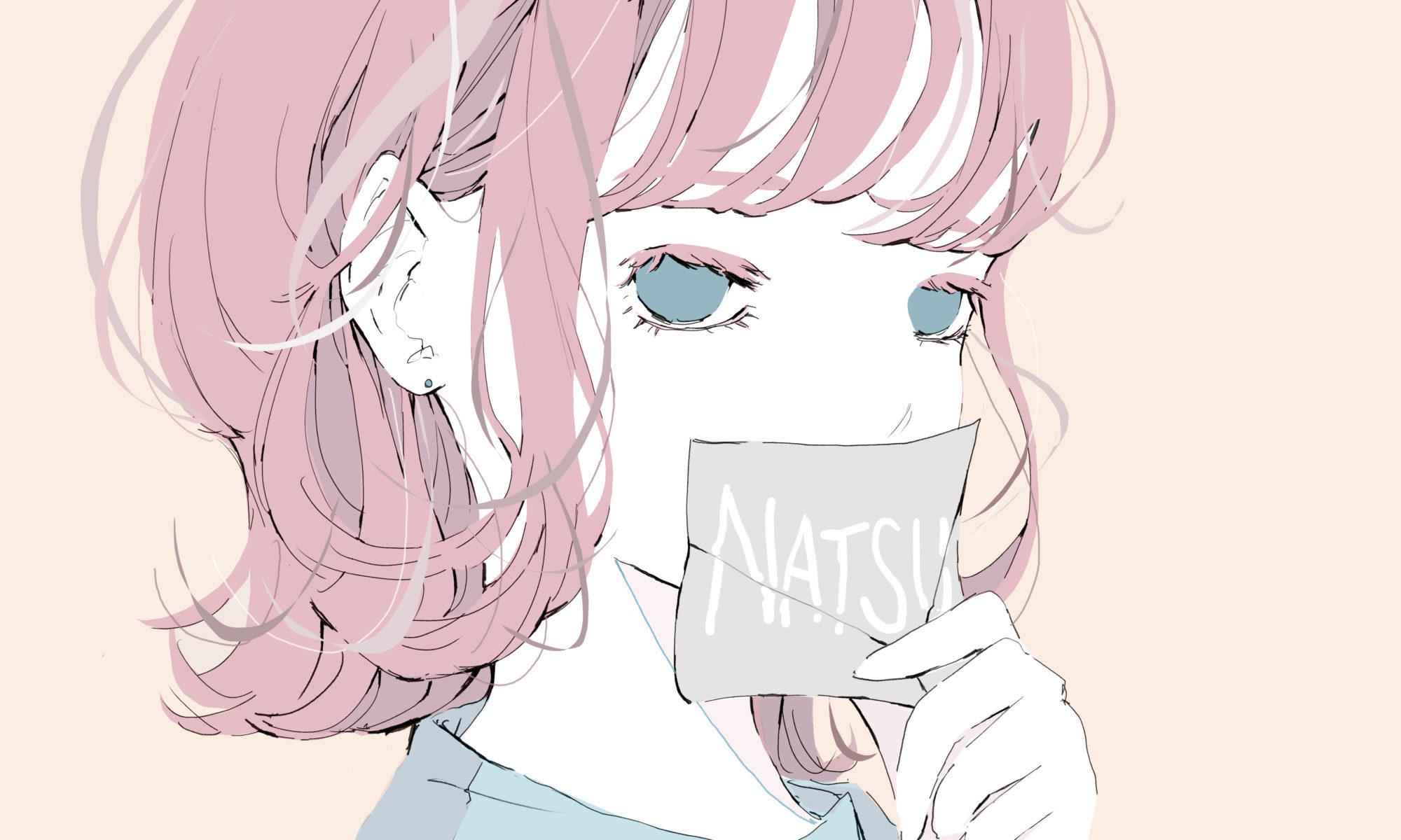 ピンク髪 女の子 イラスト