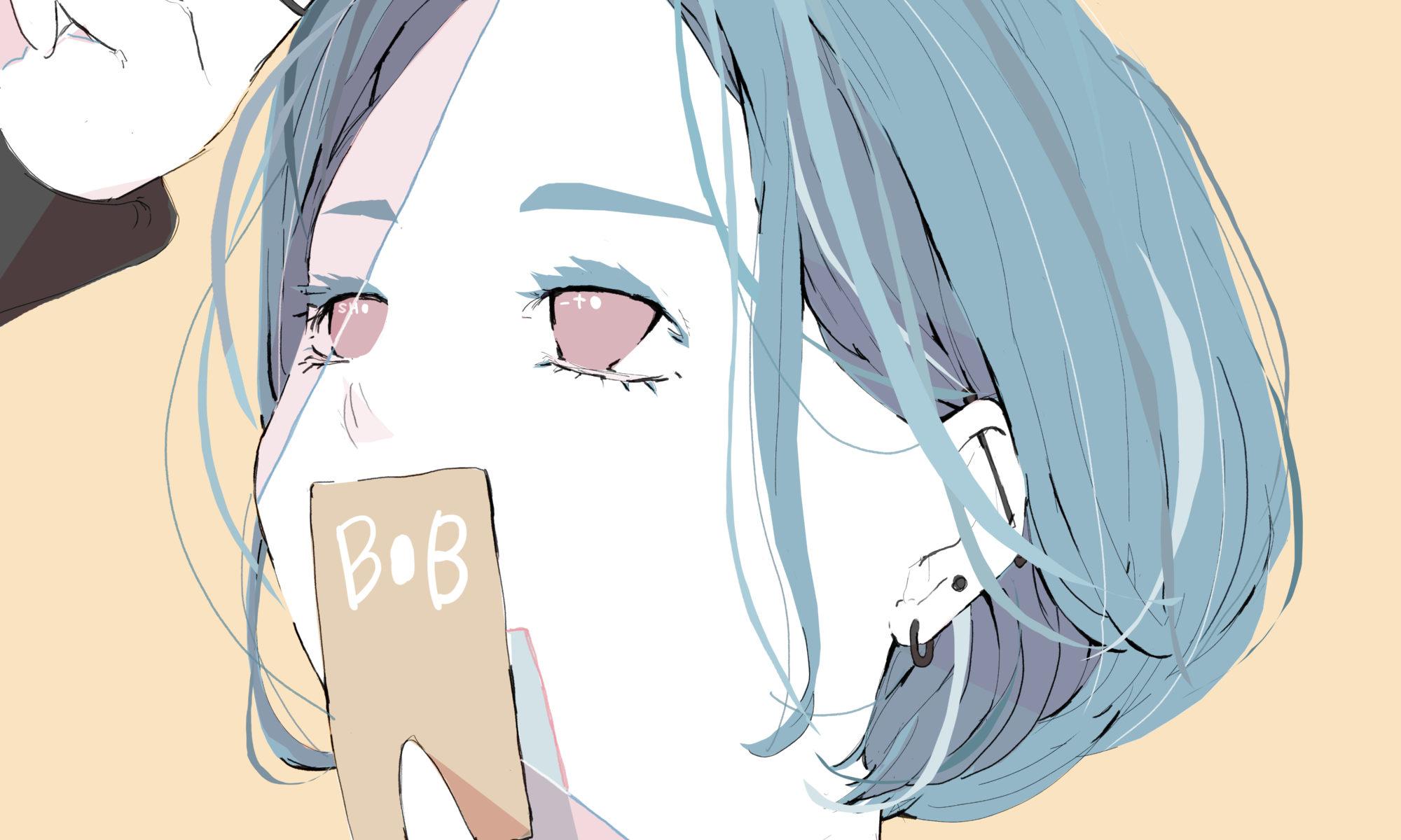 ボブの女の子 イラスト フリーアイコン