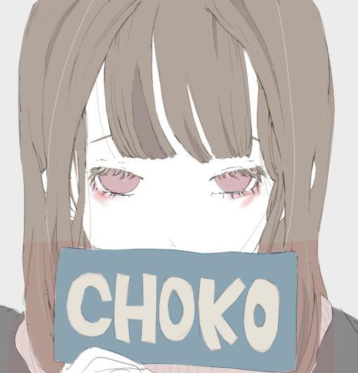 チョコ大好きの女の子のフリーイラスト