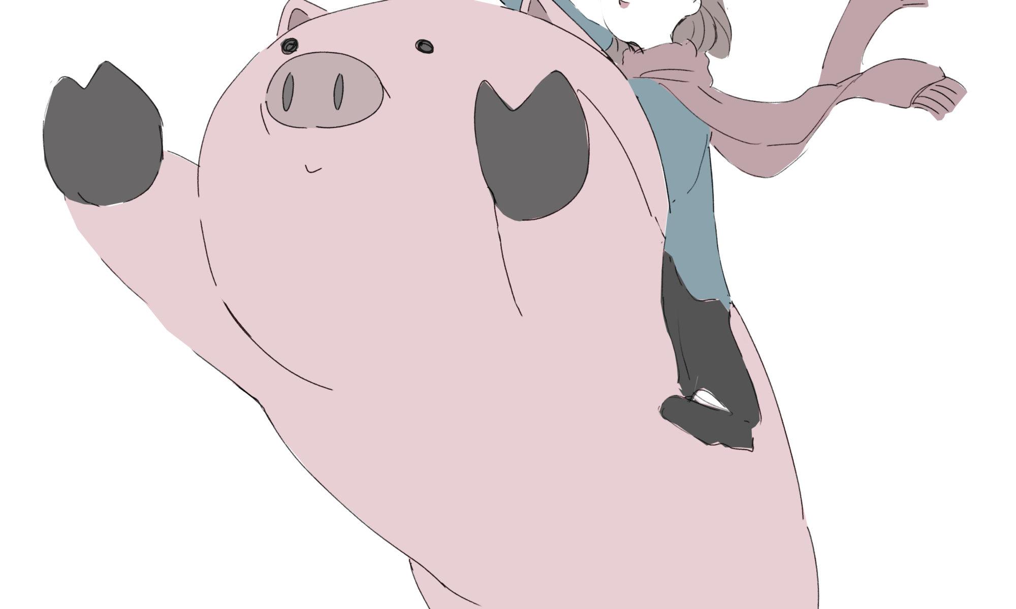空を飛ぶブタと女の子のイラスト。