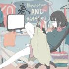 割と散らかってる部屋に棲み付く女の子のフリーイラスト
